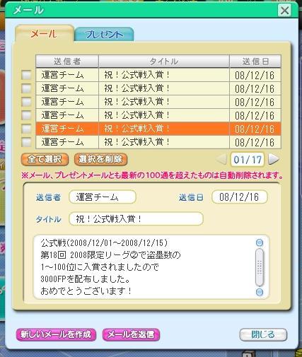 Print52.jpg