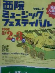 20080807095241