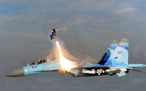 090728Sukhoi_ejection_in_flight.jpg