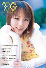 TG Voice Actress