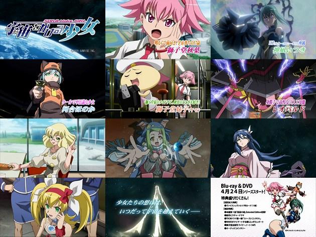 宇宙をかける少女D 第1話 (コミック電撃大王2009年4月号)
