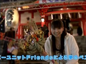 BEST FRIENDS CM