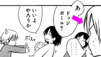 今日の5の2(原作) 田中ハルカ(少女A)登場コマ