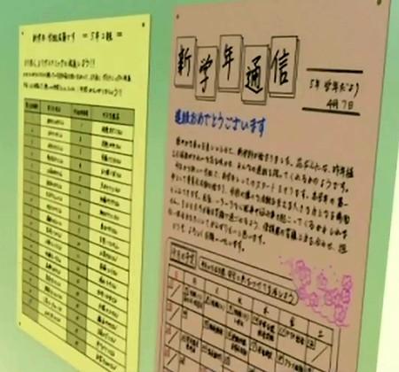 TVアニメ版 今日の5の2 オープニング映像 廊下の掲示物