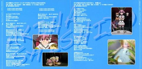 宇宙をかける少女 キャラクターソングVol.1 「YURA-YURA-DREAMER」