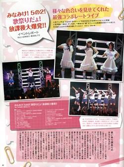 声優アニメディア2009年4月号