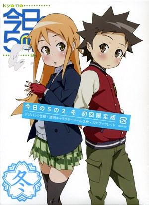 今日の5の2 DVD 冬(初回限定版)