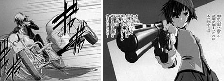 ファントム~Requiem for the phantom~ 第3章 (コミックアライブ2009年5月号)