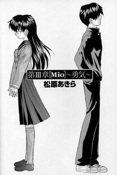 ファントム・コミックアンソロジー (角川ドラゴンコミックス)
