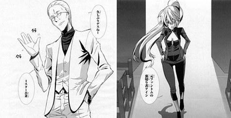 ファントム~Requiem for the phantom~ 第4章 (コミックアライブ2009年6月号)