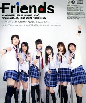 今日の5の2 Friends 制服