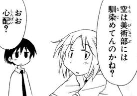 スケッチブック 第88話 (コミックブレイド2009年7月号)