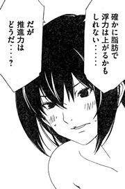 みなみけ 第128話 「スペシャル」