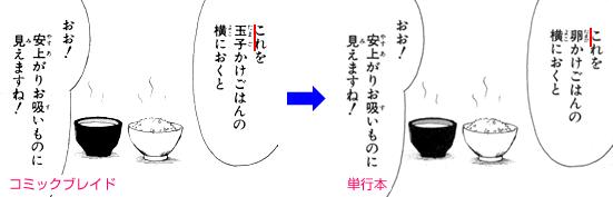 スケッチブック 第6巻 小箱とたん (ブレイドコミックス)