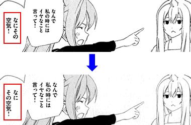 みなみけ 第6巻 (通常版)