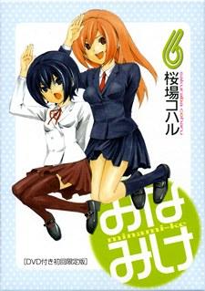 みなみけ 第6巻 DVD付き初回限定版