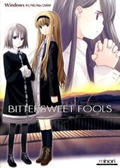 BITTERSWEET FOOLS PC版