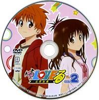 To LOVEる-とらぶる- OVA2 「リトと美柑」 (コミックス第14巻・DVD付き予約限定版)