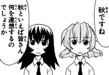 スケッチブック 第91話 (コミックブレイド2009年10月号)
