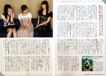 ヤンヤンCandy (キャンディー) 創刊号 新谷良子×野中藍×小林ゆう キャスト対談