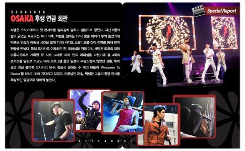 special_report_bigbang_japncon_02.jpg