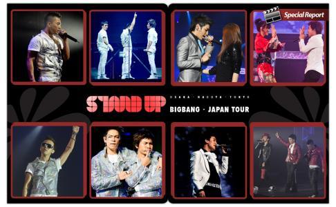 special_report_bigbang_japncon_05.jpg