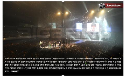 special_report_bigbang_japncon_06.jpg