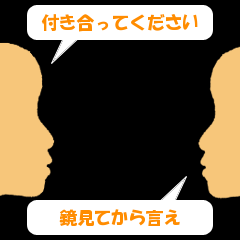 syonishi.png