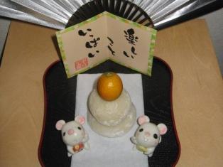 01-05【川柳】鏡餅