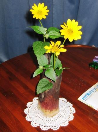 070629-筍皮の花器