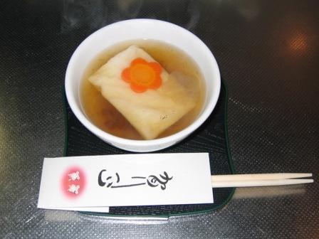080103-1_新春箸袋