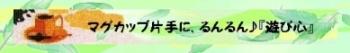 リンクバナー@楽天/350×53