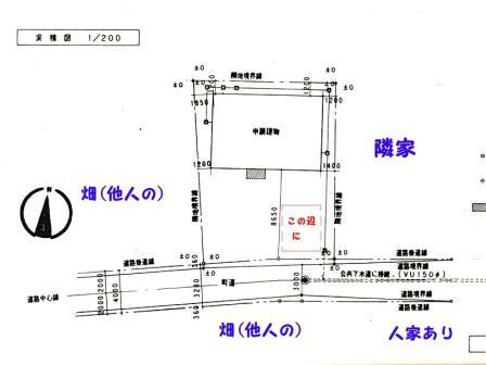 081101-1_敷地図面