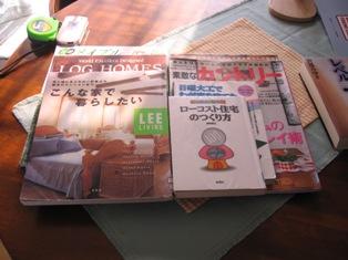 081107-1_関係書籍
