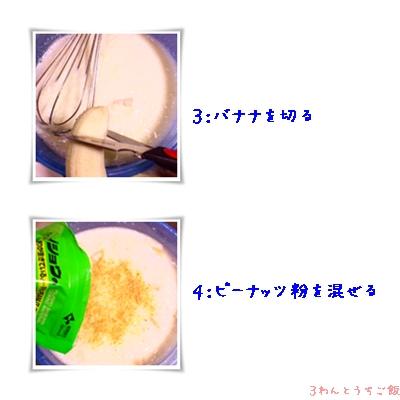 fure-ku2.jpg