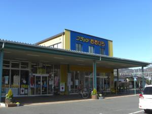 09010412くわ田・プラッツおおひら内テナント