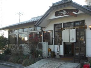 09010415竹風・店舗外観