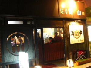 09013121青山・店舗外観