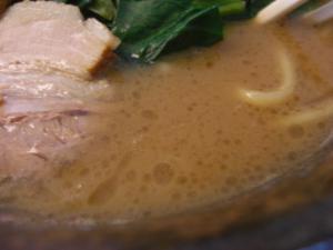 09021411満帆太田・豚骨醤油 スープアップ