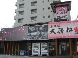 09040410大勝軒ROZEO・店舗外観