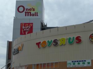 09040413Ones mall ラーメン劇場・Ones mall店舗外観