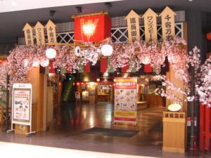 09040416Ones mall ラーメン劇場・会場入り口②