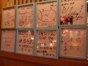 09040414Ones mall ラーメン劇場・有名人来店記念サイン色紙②