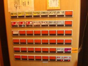 09040416Ones mall ラーメン劇場 山勝軒・食券機