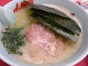 09040520山岡家・塩チャーシュー麺 820円