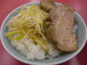 09041704山岡家倉賀野店・ライス 160円 特製ネギチャーシュー丼