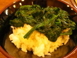 09043020寸八・ご飯 150円(250円) 特製レン草ご飯