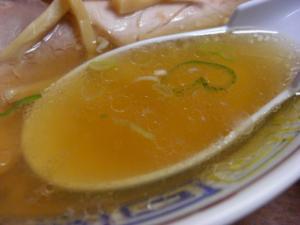 09051713大黒・チャーシュー麺 スープアップ