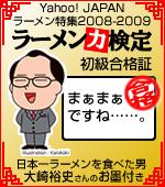 289370_eval_1.jpg