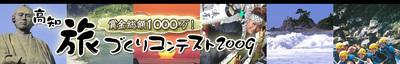 title-thumbnail2.jpg